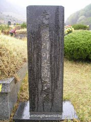 iglesia - Iglesia de Dios Sociedad Misionera Mundial 7__320x240_ahnsahnghong-grave-3