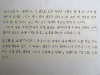 book-underline