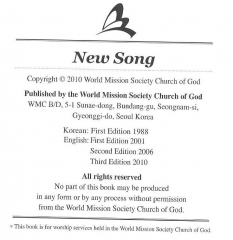 new-song-book-publishers-page-2010