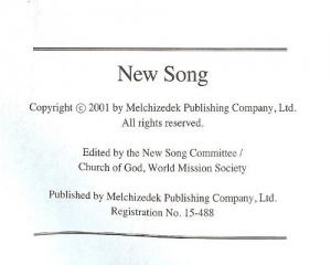 wmscog-new-song-book-only-for-the-144k-publishers-page-2001