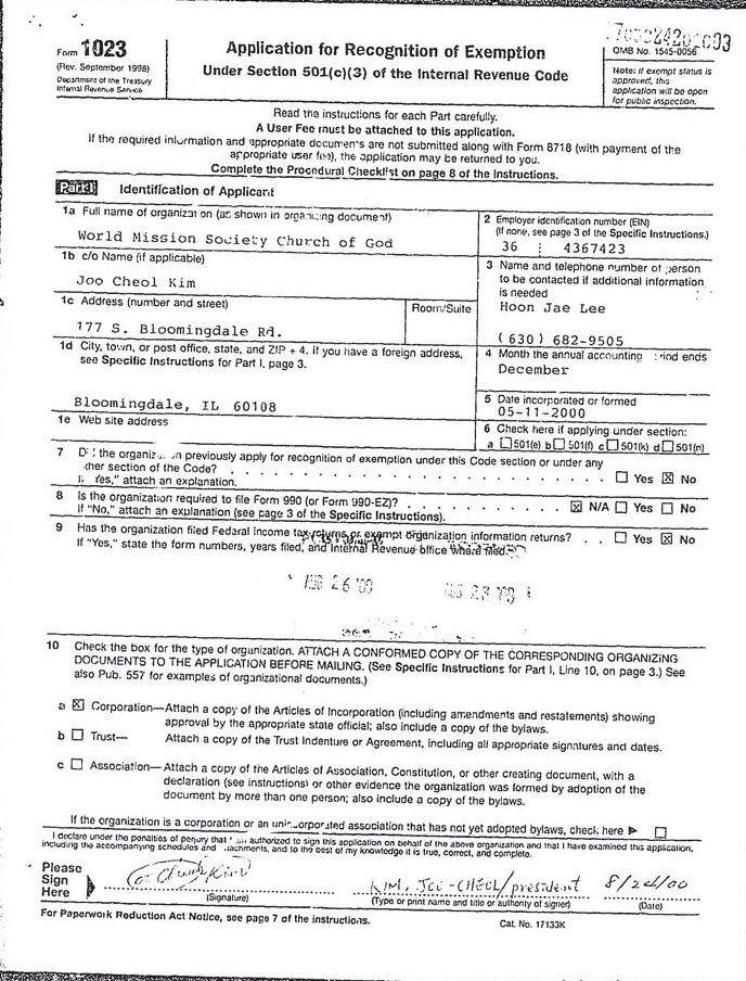 World Mission Society Church of God IRS Tax Exempt Application Bloomingdale, IL