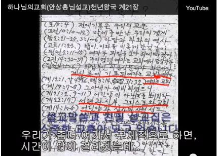Ahn sahng hong wife sexual dysfunction
